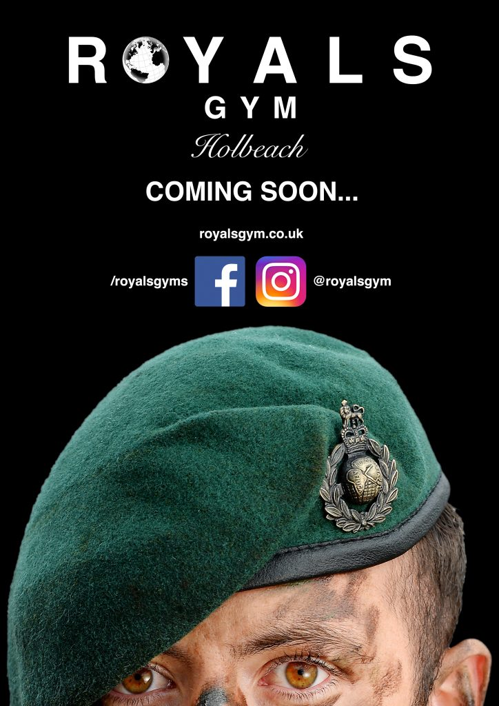 February | 2018 | Royal's Gym